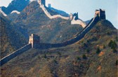 A Pictorial Walk on The Great Wall of China by...
